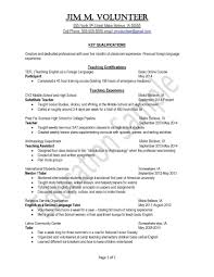 resume builder for telecommunications resume builder resume builder for telecommunications resume writing resume examples cover letters resume writing services richmond hill public