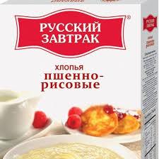 Купить <b>Хлопья</b> рисовые в регионе Уфа | ВКонтакте