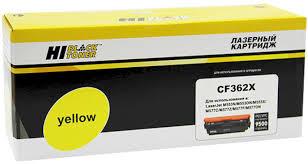 <b>Картридж</b> лазерный <b>№508X</b> CF362X