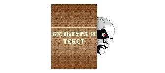 Е. В. <b>Новосильцева</b> как историк войны 1812 года – тема научной ...