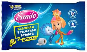 Влажная <b>туалетная бумага Smile</b> Фиксики — купить по выгодной ...