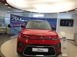 Купить новый Kia Soul III 2.0 AT (150 л.с.) бензин автомат в ...