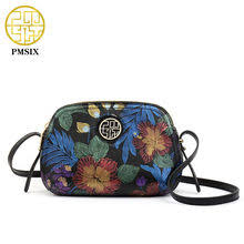 Small <b>Messenger</b> Bag Real Leather for <b>Women</b>