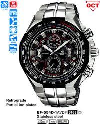 Мужские <b>часы Casio</b> Edifice <b>EF</b>-554D-1AVEF