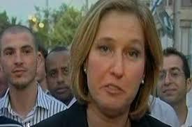 Video: Livni's role in Palestine | News | Al Jazeera