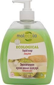 """Жидкое <b>мыло для рук Molecola</b> """"Сочный Киви"""", экологичное, 500 ..."""