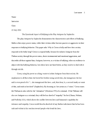 the emotional aspect of bullying in the play antigone by sophocles  the emotional aspect of bullying in the play antigone by sophocles essay example