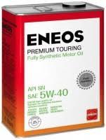 <b>Моторные масла Eneos</b> - каталог цен, где купить в интернет ...