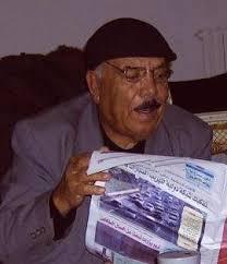 Le Colonel Ahmed Benchérif , Djelfa - Algérie - colonel_bencherif