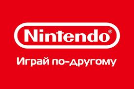 Товары Мир Nintendo – 431 товар | ВКонтакте