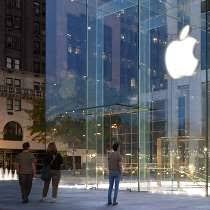 Image result for apple job interview