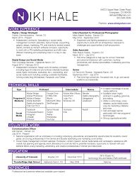 resume slinkywhat