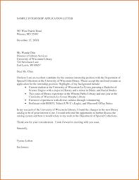 sample internship application letterreference letters words sample internship application letter 40919790 png