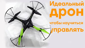 <b>Archos Drone</b> — дешевый <b>дрон</b> для начинающих - YouTube