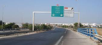 تونس الحمامات images?q=tbn:ANd9GcS