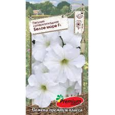 Отзывы о <b>Семена петунии Premium seeds</b> Суперкаскадная ...
