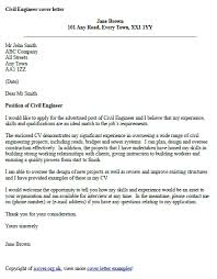 Sample cover letter for engineering job application