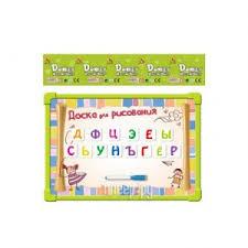 Купить <b>Доска для рисования</b> Shantou Gepai / <b>Наша</b> игрушка с ...