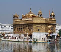golden temple simple english the encyclopedia