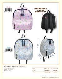 San-x <b>Mini Pocket</b> Backpack Sumikko gurashi | Import Japanese ...