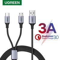 Micro <b>USB Cable</b>