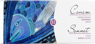 <b>Невская палитра Краски акриловые</b> Сонет 12 цветов - купить ...