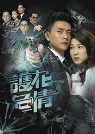 Phim Bảo Vệ Nhân Chứng-Sctv9 Bao ve nhan chung