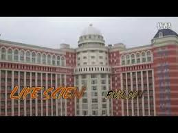 Welcome to Southern Medical University - YouTube