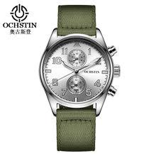 <b>Ochstin</b> Sport Watch reviews – Online shopping and reviews for ...
