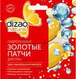Купить <b>Патчи для глаз Dizao</b> Natural Золотые Морские ...