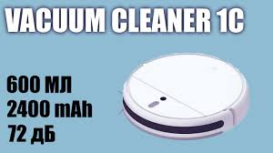 Робот пылесос <b>Xiaomi Mijia</b> Robot Vacuum Cleaner 1C - YouTube