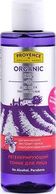 Provence Organic Herbs <b>Тоник для лица Регенерирующий</b> ...