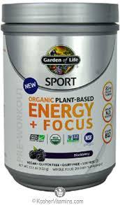 Garden of Life Kosher <b>Sport Organic Plant-Based Energy</b> + Focus ...