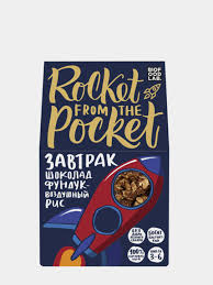 "<b>Готовый завтрак</b> ""<b>Rocket</b> from the Pocket"" шоколад-фундук ..."