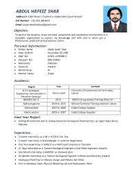 Academic  amp  Professional Content writing services  Karachi FAMU Online