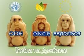 По сравнению с прошлым годом ОБСЕ освещает информацию гораздо объективнее, - Жебривский - Цензор.НЕТ 7890