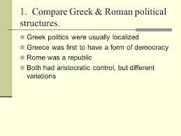 Compare and contrast essay han rome gupta group