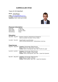 schluberger field engineer sample resume examples of good cover yazan al habahbeh cv 2f6efa92 6340 47b9 b3a2 1d7481f18628 161208012012 thumbnail 4 yazanalhabahbeh cv schluberger field engineer sample resume