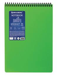 <b>Блокнот Brauberg Metropolis А5</b> 80 листов Green 110977   www.gt ...