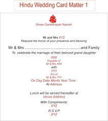 Punjabi Wedding Cards | Unique Wedding Gallery via Relatably.com