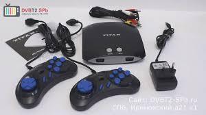 Titan 500 - <b>игровая приставка</b> Sega + <b>Dendy</b> - YouTube
