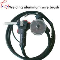 7.Welding supplies
