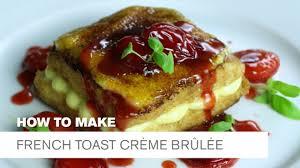 National Crème Brûlée Day: French Toast Crème Brûlée - YouTube