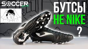 <b>Бутсы</b> НЕ NIKE? <b>JOMA</b> AGUILA - YouTube