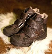 Ботинки Рикоста Пепино - Личные вещи, Детская одежда и обувь ...