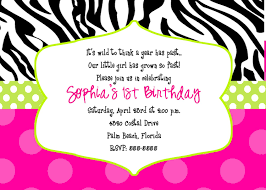 printable birthday invitation templates net printable birthday invitation templates for adults birthday invitations