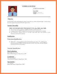 how to make resume for first job template how to make resume for first job