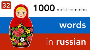 <b>Welcome to Russia</b>! - Learn these Russian words if you travel to ...