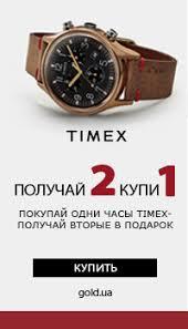 <b>Мужские часы</b> от <b>Grovana</b> — купить от 4170 грн | Gold.ua ...