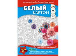 <b>Апплика Картон</b> белый Радужные зонтики А4 16 листов ...